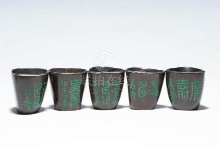 Five Silver-Inlaid Coconut Shell Cups