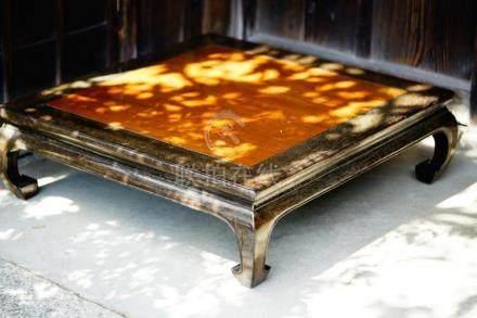 A Jichimu Wood Table