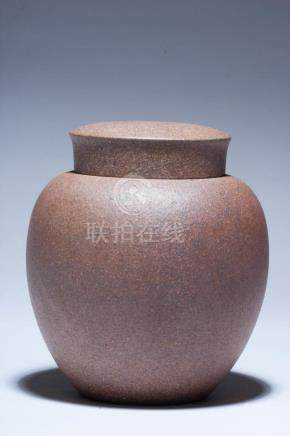 A Chinese Zisha Tea Jar