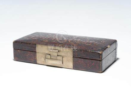A Chinese Lacquer Box with Bronze Lock