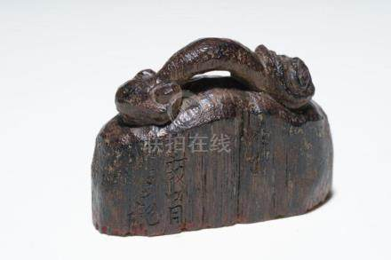 A Chinese Carved Agarwood Seal