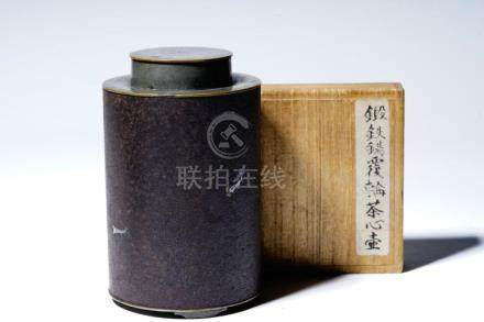 A Chinese Iron-Encased Bronze Tin Tea Can