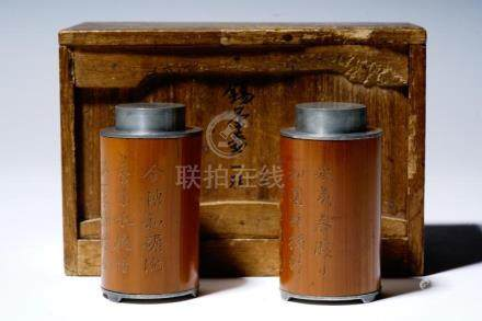 A Pair of Bamboo Tea Cans
