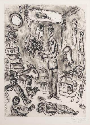 Marc Chagall (1887-1985); Le Mariage;