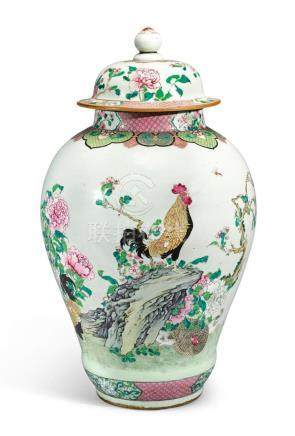 A LARGE CHINESE FAMILLE-ROSE JAR AND COVER CIRCA 1735 |