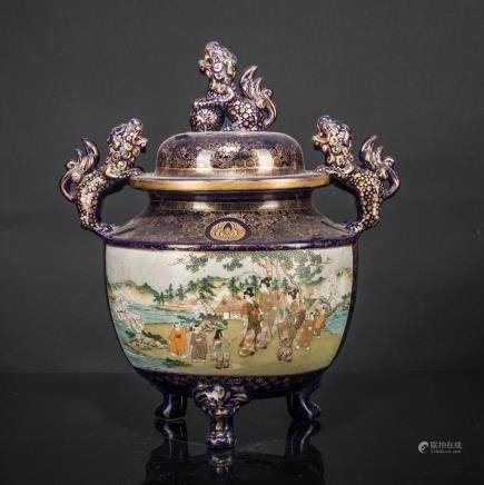 19th Japanese Antique Gold Inlaid Censer