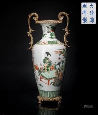 Gilt Bronze Kangxi Mark Porcelain Vase