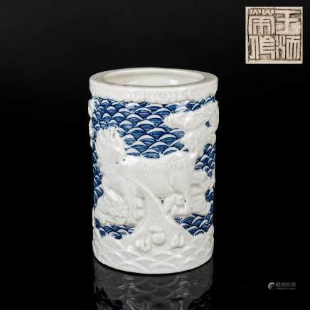 19th Antique Blue & White Porcelain Brush Pot