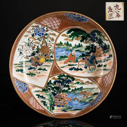 Early 20th Japanese Antique Dish