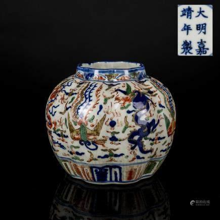 Jiajing Mark Antique Wucai Jar