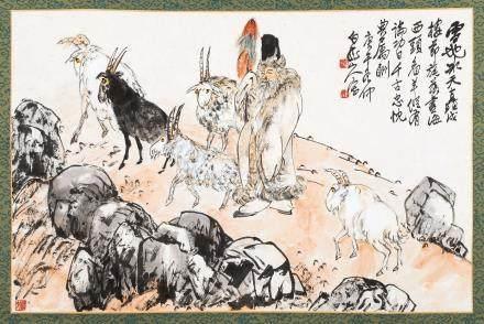 1930年作 苏武放羊 立轴 设色纸本