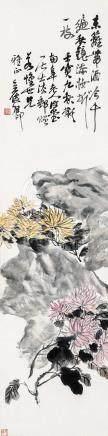 1902年作 菊石图 立轴 设色纸本