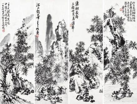 1893年作 竹景山水 四屏立轴 水墨纸本