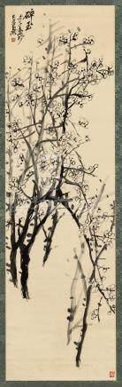 1912年作 碎玉 立轴 水墨绫本
