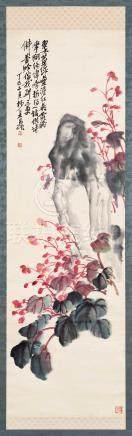 1917年作 海棠顽石 立轴 设色绫本
