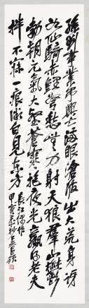 1914年作 行书诗 立轴 水墨纸本