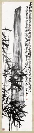 1925年作 立石丛竹 立轴 水墨纸本