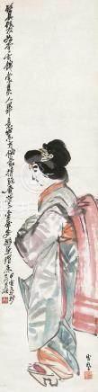 1914年作 题雪凤画日本仕女 立轴 设色纸本