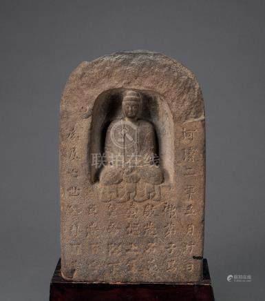 北齐 石雕佛龛
