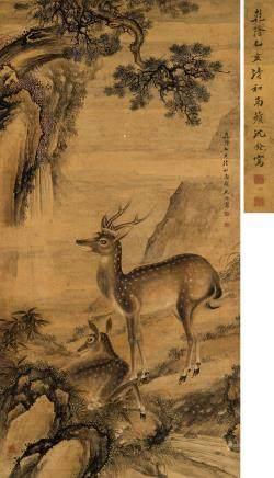 1755年作 双鹿 立轴 设色绢本
