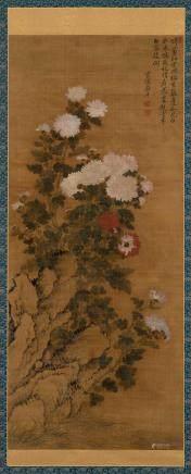 菊石图 立轴 设色绢本