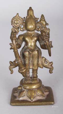 A Brass Figure of Kurma, Eastern India, circa 16th century,