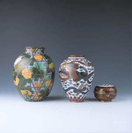 A Group of Cloisonne Enamel Jars