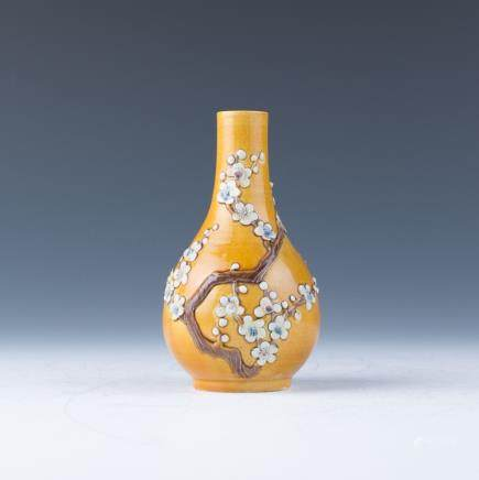 A Yellow Glazed Vase