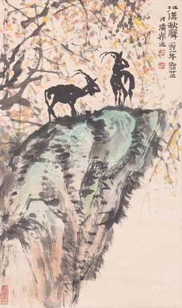 Two goats Painting by Fang Jizhong(1923~1987)