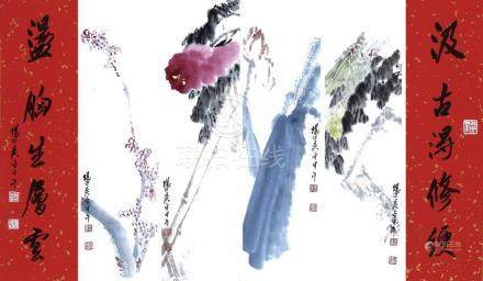 Flower by Wu Ping (b.1920)