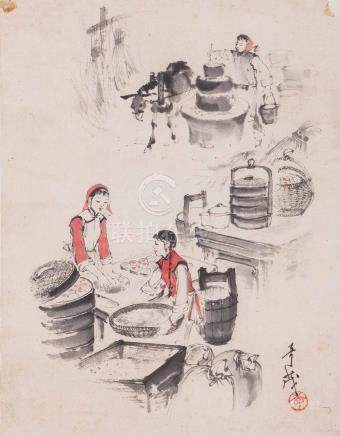Hard working by Li Qimao (b.1925)