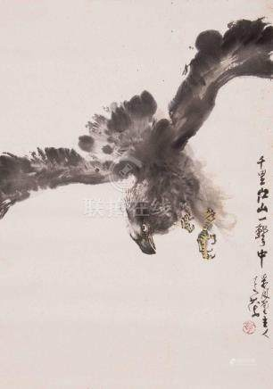 Eagle Painting by Li Qimao (b.1925)