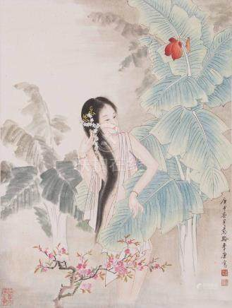 Ladies by Ji Kang(1911~2007)