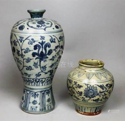 Vase Meiping et petit vase en porcelaine bleu blanc Chine