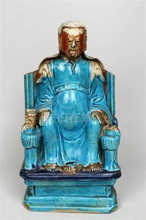 Statuette de Wenwu en grès émaillé turquoise et aubergine Chine