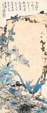 Attributed to Pan Tianshou (1897 - 1971) Vines and Grass on Rock