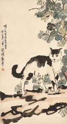 Attributed to Xu Beihong (1895 - 1953) Cat