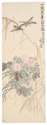 Wang Zhen (1867 - 1938) Songbirds and Peonies