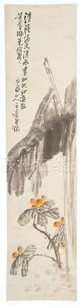 Attributed to Wang Zhen (1867 - 1938) Loquats