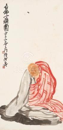 Attributed to Pan Tianshou (1897 - 1971) Meditation