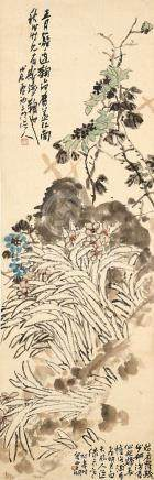 Attributed to Pan Tiashou (1897 - 1971) Narcissus and Chrysanthemum