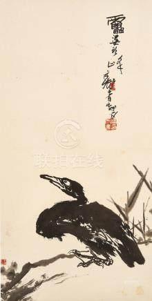 Attributed to Pan Tianshou (1897 - 1971) Perching Duck