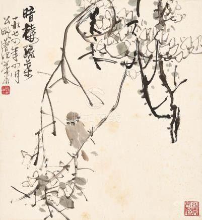Zeng Jice (1951 - 1998) Bird and Flower
