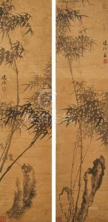 Attributed to Bao Jun (1797 - 1851) Bamboo (2)