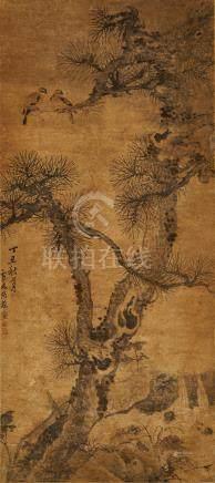 Zhang Mei Birds and Pine Tree