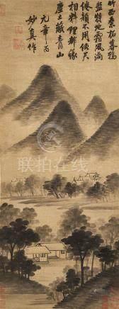 After Mi Fu (1051 - 1107) Landscape Dedicated to Miaozhen