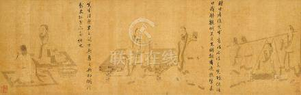 After Wang Yun (1227 - 1304) Selected Stories of Tao Yuanming
