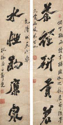 Attributed to Zheng Xie (1693 - 1765) Calligraphy Couplet in Running Script (2)