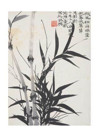 Xu Junshan (19th or 20th century) Bamboo