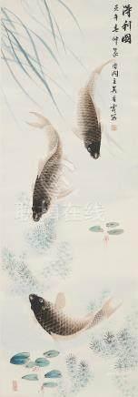Wu Qingxia (1910 - 2008) Carps